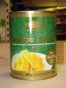 Bamboo Shoots - Sliced